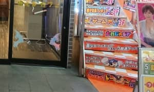 とれじゃらすアキバ駅前 入口