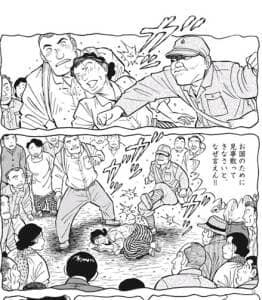 ビッグコミックオリジナル 2019年8月5日(16号) 『小指の戦争』 01