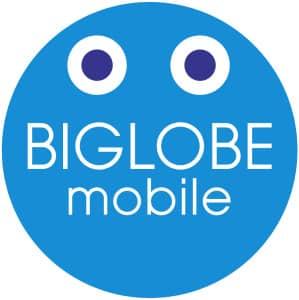 BIGLOBEモバイル アイキャッチ