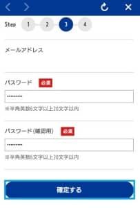 ブックオフアプリ 登録 05