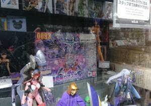 ブックオフ 新宿西口店 ロボット 09