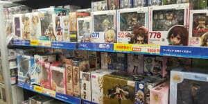 ブックオフ SUPER BAZAAR 立川駅北口店 6F 07