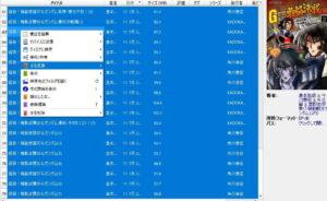 calibre EPUB2.0 変換 01