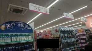 ダイソー 原宿店 2F 01