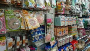 ダイソー 京王モールアネックス店 09