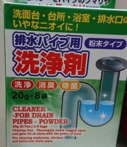 ダイソー 排水パイプ用 洗浄剤