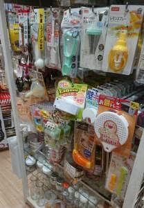ダイソー 新宿サブナード店 02