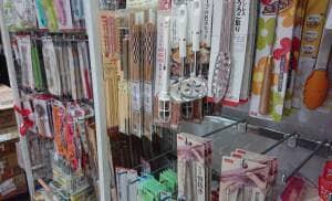 ダイソー 新宿サブナード店 05