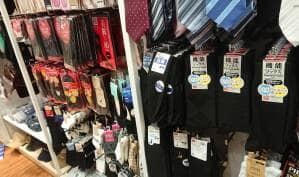 ダイソー 新宿サブナード店 09