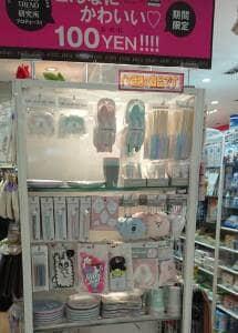 ダイソー 新宿サブナード店 12