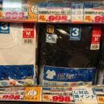 ドン・キホーテ 情熱価格 カットソー 02