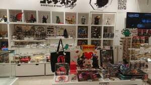 ゴジラ・ストア Tokyo 01