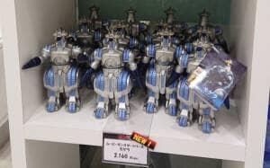 ゴジラ・ストア Tokyo 02