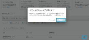 Google Adsense 検索エンジン 04