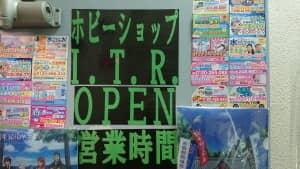 秋葉原I.T.R 02