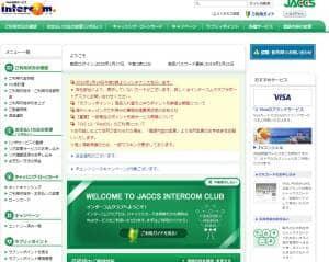 JACCS 管理画面 02