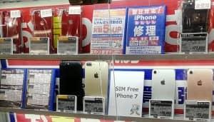 じゃんぱら iPhone7