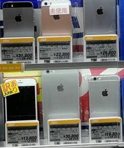 じゃんぱらiPhone SE iPhone 6