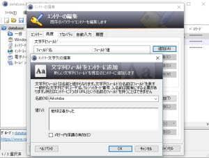KeePass 応用 01
