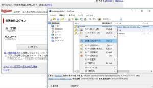 KeePass 使い方 07