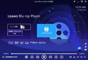 Leawo Blu-ray Player 再生 01
