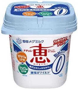 雪印 メグミルク ナチュレ恵 脂肪0