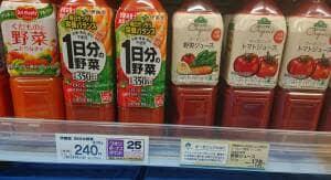 まいばすけっと 野菜ジュース