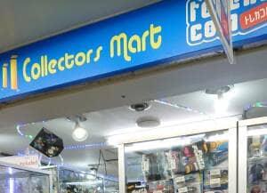 中野ブロードウェイ 2F Collectors Mart 01