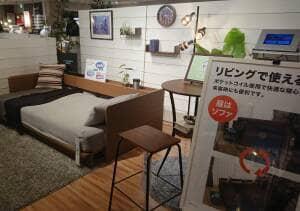 ニトリ渋谷公園通り店 6F 01