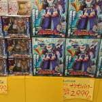 おもちゃ屋さんの倉庫 02 オリオンバトラー