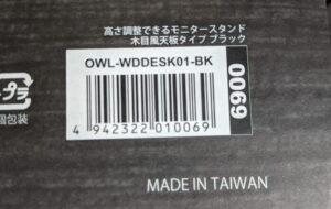 Owltech(オウルテック) OWL-TGDESK01 01