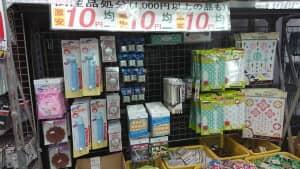 リサイクルガーデン 10円均一 02