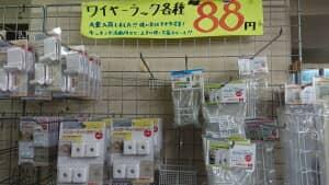 リサイクルガーデン 88円均一 07