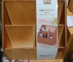 セリア 木製 デスクラック 3ポケット