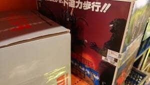 まんだらけ 渋谷店 SF・特撮 05