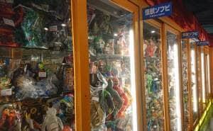 まんだらけ 渋谷店 SF・特撮 08