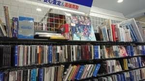 駿河屋 新宿店 CD 02