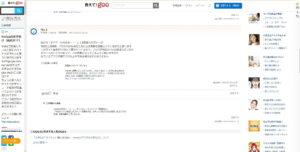 Sidebar+(サイドバープラス) オープンサイドバー