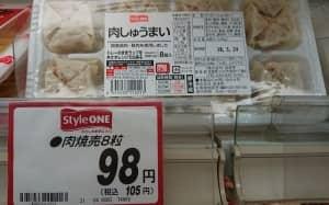 スタイルワン 肉しゅうまい8粒