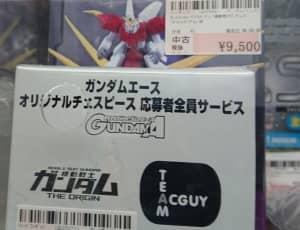 駿河屋秋葉原店アニメ・ホビー館 2F 06