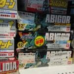 駿河屋 新宿マルイアネックス店 2019/01セール ロボット 02