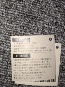 TO&FRO(トゥーアンドフロー) 折りたたみ傘 06