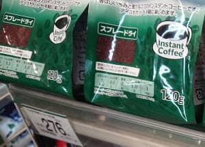 トップバリュ ブラジル産コーヒー豆100%使用 インスタントコーヒースプレードライ