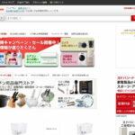 ヨドバシ.com 01