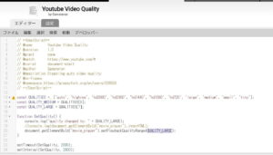 Youtube Video Quality 01