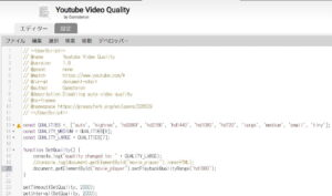 Youtube Video Quality 02