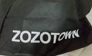 ZOZO 買い替え割 02